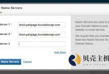 免费注册一年.OOO域名 且支持修改DNS第三方管理-贝壳主机网