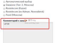 JustHost优惠再现,最便宜的不限流量俄罗斯VPS,9.5元/月起,三网CN2,免费换IP,免费换机房-贝壳主机网