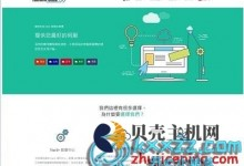 imidc:香港独服-39美元,日本独服-49美元,台湾独服-35美元;10M带宽,混合CN2网络-贝壳主机网