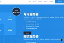 傲游主机:香港CN2独立服务器月付800元起,自动化上架-贝壳主机网