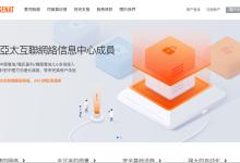edgenat:8折优惠,72元/月,香港cn2 VPS,KVM/6G内存/6核/50gSSD/5M带宽,不限流量-贝壳主机网
