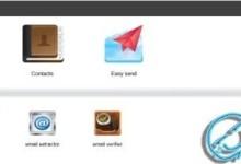 跨境电商-EDM邮件营销该如何引流-贝壳主机网