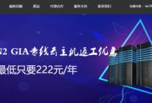 彩虹数据香港大浦CMI/香港沙田CN2母鸡促销,双路E5/256G内存,250个IP,100M独享无限流量,月付3200元起-贝壳主机网