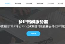 ZJI年中618限时促销,充1000送100,香港/日本物理服务器550元/月起-贝壳主机网