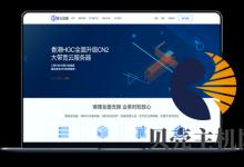轻云互联:云服务器,香港月付仅22元,美国月付19元-贝壳主机网