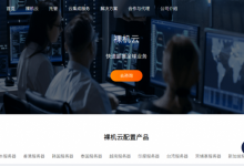 RAKsmart-韩国服务器新品上市,E5-2620v3*2仅$92,站群首月半价,L5630仅$46!-贝壳主机网