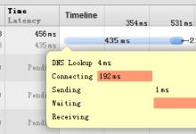 CentOS Apache 如何开启 Gzip 开启-贝壳主机网