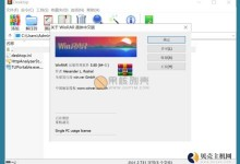WinRAR v5.91 SC 安装版&便携版-贝壳主机网