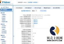 fikkerd 3.7.6 linux/windows 破解版-贝壳主机网