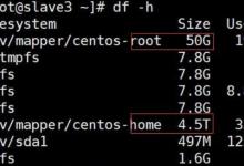 centos7如何通过命令改分区-贝壳主机网