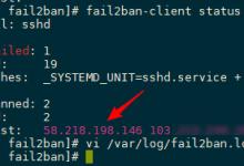 CentOS 7安装fail2ban + Firewalld防止爆破与CC攻击-贝壳主机网