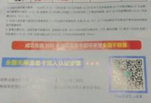 腾讯校园卡:19元全国无限流量卡,不是学生也可办理-贝壳主机网