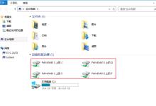 怎样在本地主机和Windows云服务器之间互传数据?-贝壳主机网