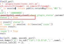 宝塔面板v6.8.9完美破解,附插件代码-贝壳主机网