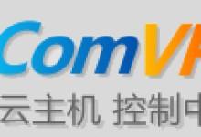 COMVPS - 美国丹佛机房 Xen VPS主机IO、速度、UnixBench性能测评-贝壳主机网