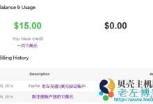 新注册DigitalOcean账户全过程及新账户免费赠送$10技巧-贝壳主机网