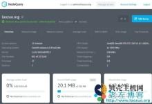 NodeQuery - 免费Linux VPS/服务器监控在线工具-贝壳主机网