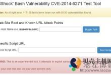 2个在线监测Linux Bash安全漏洞的工具-贝壳主机网
