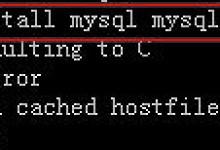 腾讯云服务器CentOS环境下通过YUM安装软件-贝壳主机网