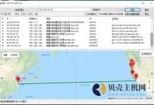 标准互联俄勒冈州数据中心VPS主机性能简单评测-贝壳主机网