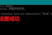 Linux VPS/Windows VPS设置MTU新手教程-贝壳主机网