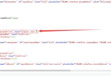 whmcs注册页面简化,删除多余注册填写项目-贝壳主机网