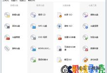 BurnAware v13.5 便携破解版-贝壳主机网