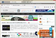 利用Linux VPS安装VNC桌面环境及FireFox浏览器支持中文-贝壳主机网