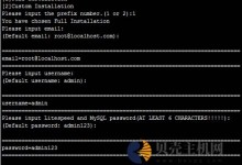 Linux CentOS安装LLsMP一键安装包教程-贝壳主机网