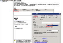 远程桌面连接Windows云服务器报错:由于协议错误会话中断-贝壳主机网
