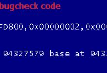 Windows云服务器蓝屏如何处理?-贝壳主机网