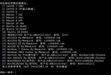 Linux系统下,一键安装Centos6-7、Debian7-10、Ubuntu14-18、Windows等-贝壳主机网