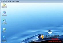 完整Linux VPS Debian搭建Windows XP系统环境教程-贝壳主机网