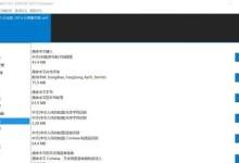 Dism++:Dism的GUI版,图形化精简Windows系统-贝壳主机网