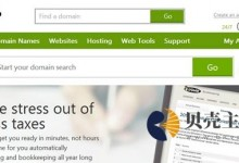 分享国内、国外8款免费DNS服务商-贝壳主机网