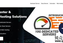 TurnkeyInternet:美国云VPS,抗DDOS,30%终身折扣,KVM,1核/1G/5G SSD/无限流量/10G带宽/$4.99/月-贝壳主机网