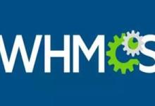 WHMCS模板制作之目录文件说明-贝壳主机网
