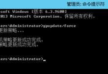 远程桌面链接Windows云服务器报错:您的连接已丢失-贝壳主机网