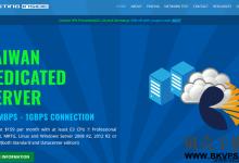 HostingInside:台湾服务器,直连大陆,E3-1230v2/8G内存/2500G流量/100M宽带/1IP/$158.95/月-贝壳主机网