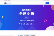 HostYun:韩国VPS上线每月最低17.85元-贝壳主机网