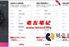 华为云服务器七月优惠 - 2G内存1M带宽云服务器首年281元-贝壳主机网