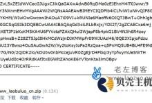 Instant SSL商家免费申请90天Comodo SSL证书-贝壳主机网