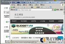 利用Vultr VPS自定义ISO功能安装Windows 2003/2008系统完整方法-贝壳主机网