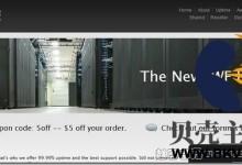iWFHosting:2G内存KVM每月8.99美元起,独立服务器57美元起-贝壳主机网