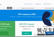 Justhost:俄罗斯八折KVM,NVMe SSD硬盘,1.57美元起,200M无限流量,免费换机房换IP-贝壳主机网