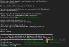 CentOS/Debian/Ubuntu系统一键安装LNMP/LAMP/LNMPA网站环境-贝壳主机网