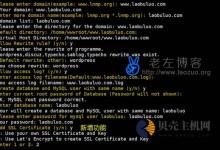 军哥LNMP V1.4测试版一键脚本安装以及功能上的升级体验-贝壳主机网