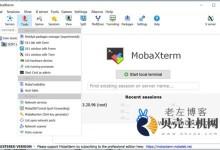 MobaXterm - 一个功能超级强大的远程终端客户端工具-贝壳主机网