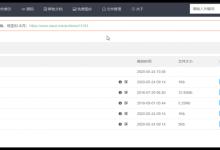 PHP目录列表程序Zdir更新至v1.50-贝壳主机网
