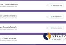 Namecheap商家域名转入优惠 .COM域名转入$5.48/年-贝壳主机网